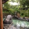熊本・小田温泉  四季の里 はなむら 。 のんびりとした雰囲気で最高に過ごせる温泉。