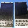 似ているようで大きく違う!BlackBerry KEYOneとKEY2の外観比較