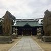 【香川】県社「賀茂神社」の見どころ