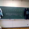 バイトやめる学校に行ってきました!