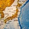 通訳案内士一次試験対策☆『日本地理』