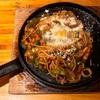 🚩外食日記(638)    宮崎ランチ   「けんちゃんステーキ」⑤より、【手ごねハンバーグ(替え肉)】【昔なつかし鉄板ナポリタン】‼️