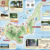 友ヶ島を散策