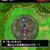 level.977【ネタ攻略・ガチャ】スラお上級攻略!!