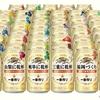 今年も!47都道府県の一番搾り、『〇〇に乾杯』シリーズは4/4発売から~!