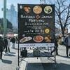 SAKANA & JAPAN Festival2019