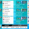 【剣盾シングル】近況報告