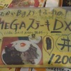 愛知県平針「すみせん」で焼肉ランチ♪その後は知多半島へドライブに行って来ました。