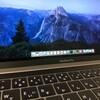 MacBook Pro 13インチを買った