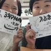 チラシ作り2日目(^ ◯ ^)/芸術学ゼミで「 美女カレンダー 」を販売します!