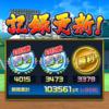 【プロ野球VS】セ・パ対抗戦2019