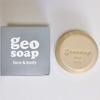 ニュージーランド発のエコ石鹸【ジオソープ】フェイス&ボディで角質ケア