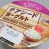雪印メグミルク「チアシードライフ 白桃」は白桃の果肉たっぷりでヘルシー♪