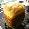 久しぶりにパンを焼く