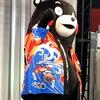 【熊本県の地理・歴史・その他情報まとめ】と訪れたい観光名所(熊本城・阿蘇山・黒川温泉)