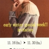 ZiZe-growth岡崎店 11/16(木)~ 🌟early winter present fair🌟  お得なWポイント❗❗