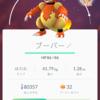 7月27日 PokemonGoの進捗