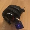 ヘッドホン:MDR-CD900ST バランス化 ?