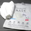 ユニクロ エアリズムのマスク