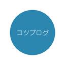 コツブログ -2歳とパリ編-