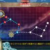 2017年春イベント:E-3「艦隊抜錨!北方防備を強化せよ!」輸送ゲージ攻略