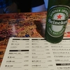 京都の素敵な立ち飲み屋