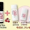 「オイル美容」が逆効果になる!?  間違った使用方法で乾燥肌に………