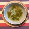 抗がん『最強の野菜スープ』に挑む