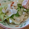 サイゼリアのサラダは栄養たっぷり。やわらかチキンサラダでをスタミナを増やそう!