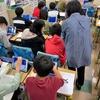 横浜市立勝田小学校 PTA活動(授業)レポート No.1(2021年10月13日)