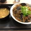 松屋店舗限定『茄子と筍の麻婆コンボ牛めし』程よい辛さがマジでヤバイね!!やっぱ松屋好きだわ!!