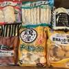 【業務スーパー】冷凍ストックをまとめ買い!
