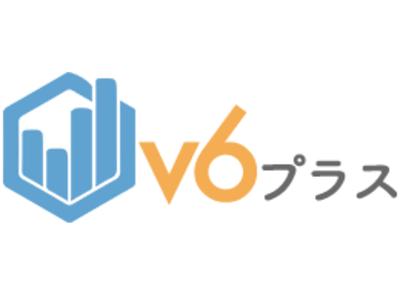 【v6プラスとは?】遅いネット回線が高速に!対応プロバイダと市販ルーター機器のまとめ
