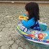 【3歳】連休のおでかけレポート