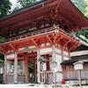 滋賀県のパワースポット 日吉大社