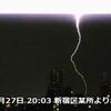 東京の空がカミナリで点滅状態!