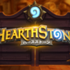 【レビュー】『Hearthstone: Heroes of Warcraft』