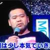 今週のフリースタイルダンジョンの感想(はっさみょーいんしーじゃ編)