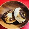 鶏挽き肉と豆腐のハンバーグ