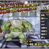 【DQMSL】新生転生「ゾンダタ」はデッドリースマッシュ&獄炎斬りで単体特化!死中の活持ち!