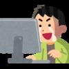 ブログ開始1年のご報告!【祝10万PVに到達しました!】