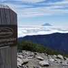 旅タクツアー「山岳ガイド唐橋佳代子と南アルプス千枚岳2880mに登る!2018夏」レポート