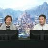 『BLESS』日本運営公式生放送第一回目を視聴しました