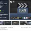 【作者セール】逆再生のできるタイムライン! After Effectsなどのアニメーションソフトウェアと似た方法でカットシーンが作れるエディタ「Cinematic Sequencer - Slate」