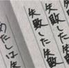 5/13 まどキッズ