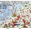 原子力規制委員会、柏崎刈羽原発を許可。