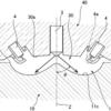 今週登録されたマツダの特許(2020.5.20)