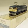 KATO EF65 1000(品番311)