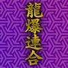 年賀状お年玉くじ〜〜〜