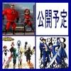 07月の劇場アニメ 後期 公開予定作品